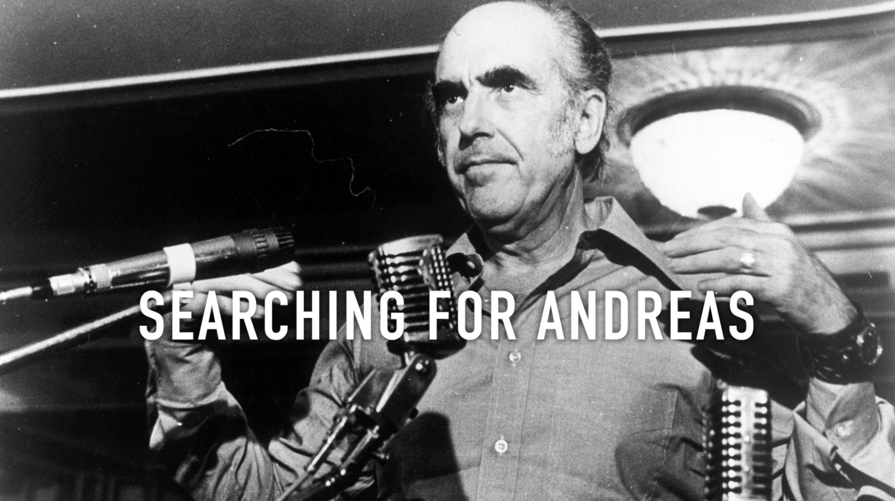 Searching for Andreas