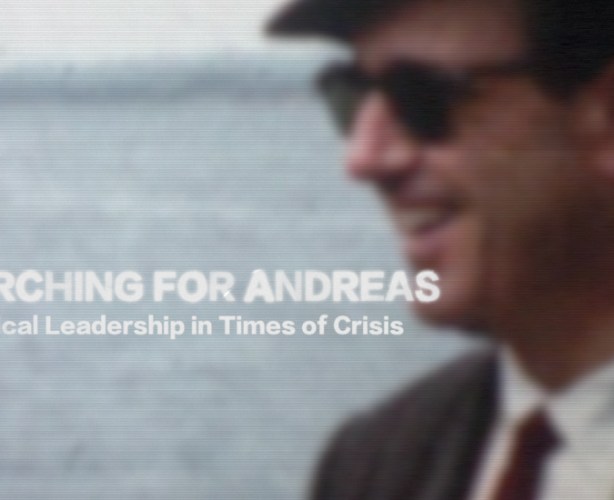 Searching for Andreas premieres in Thessaloniki Documentary Festival
