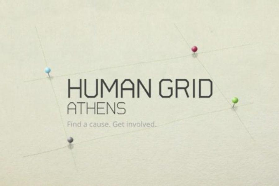 Human Grid